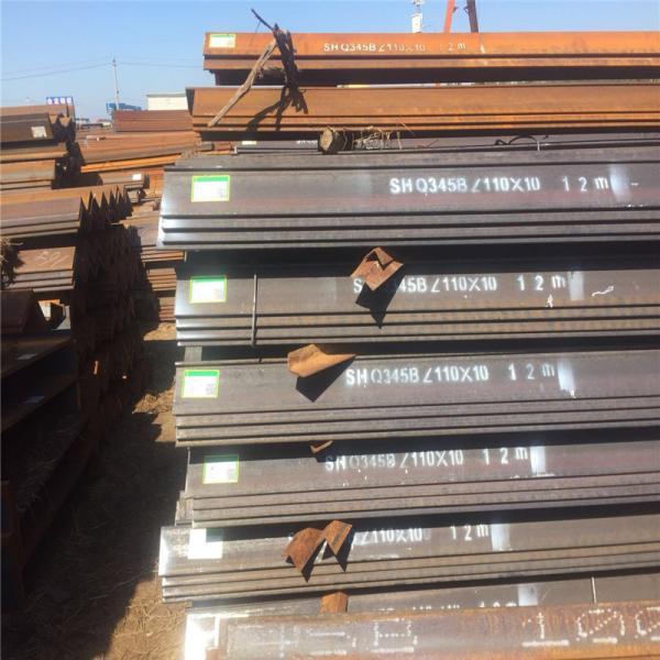 水磨溝區Q235B鍍鋅角鋼生產廠家