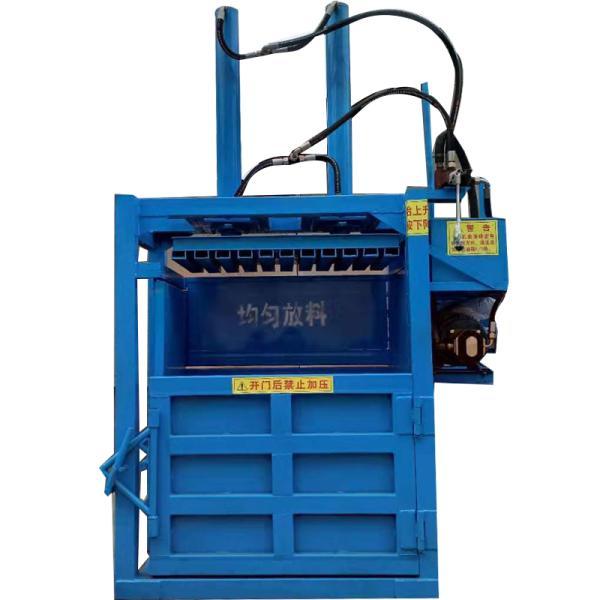 蚌埠80吨液压打包机常见故障