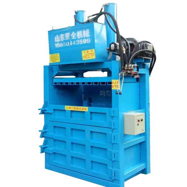 湘桥区80吨液压打包机价格