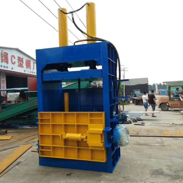 和静县30吨液压打包机批发