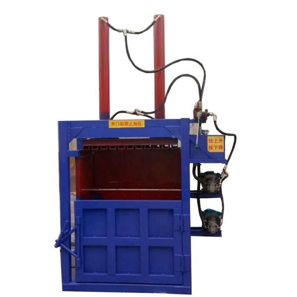 舞阳县80吨液压打包机多少钱一台