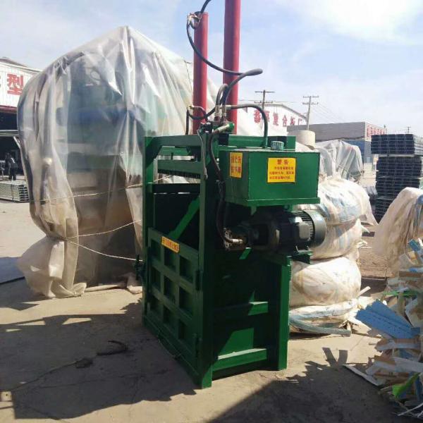佛坪县60吨液压打包机常见故障