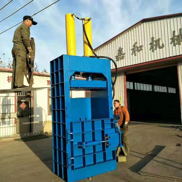 禹州10吨液压打包价厂家