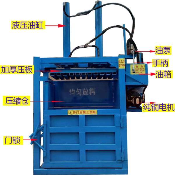 汉阴县80吨液压打包机厂家