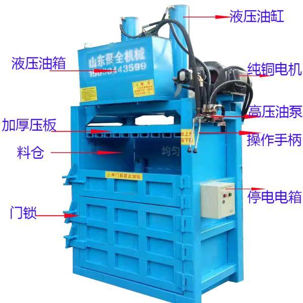 博湖县50吨液压打包机生产厂家