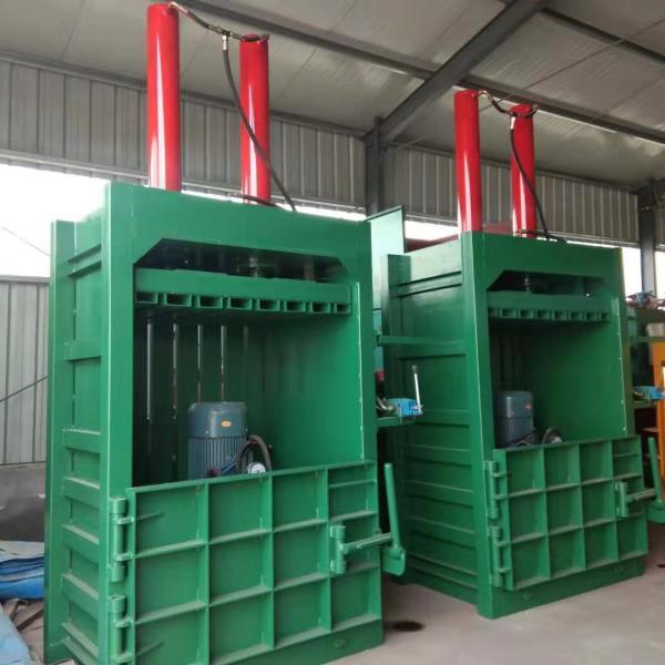 奎文區環保型打包機廠家