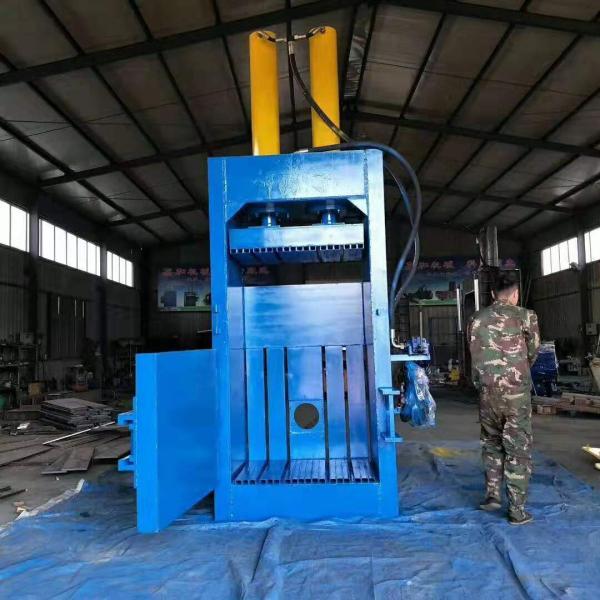 温宿县60吨金属液压打包机使用方法