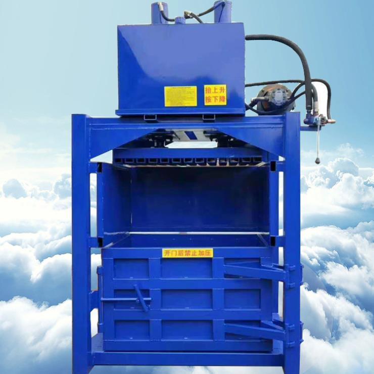 青州立式液壓打包機使用方法