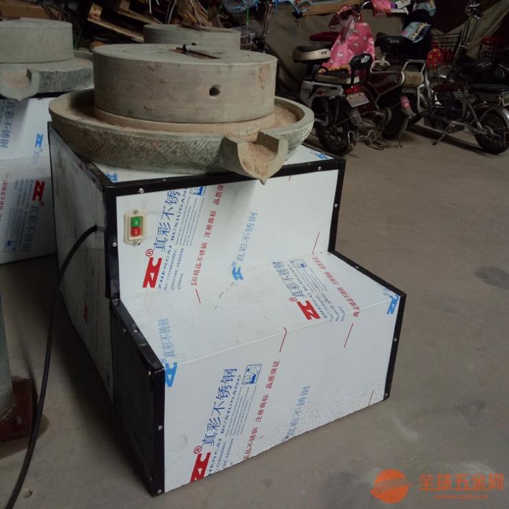 朝阳区电动石磨机多少钱