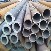 山东瑶明特钢有限在亚博能安全取款吗