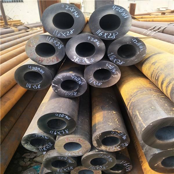 沙坡头区无缝钢管供货商