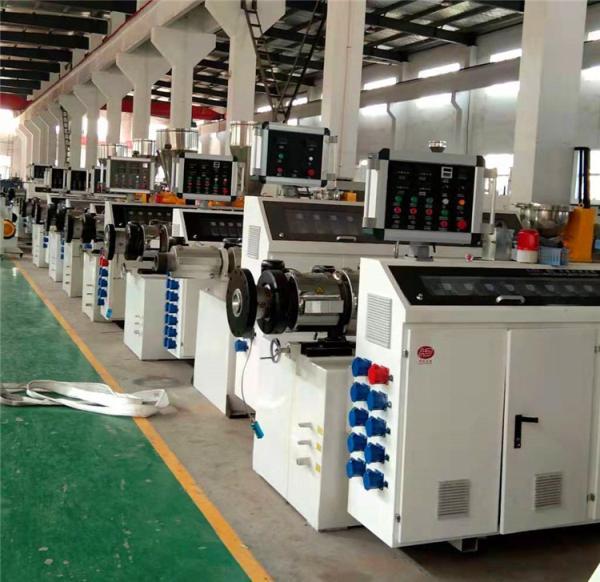 PVC家具封边条设备 衣柜封边条生产线 橱柜封边条生产厂家