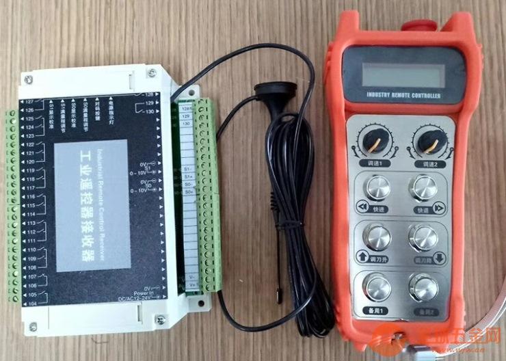 模拟量无线控制遥控器 变频器遥控器 变频遥控开关