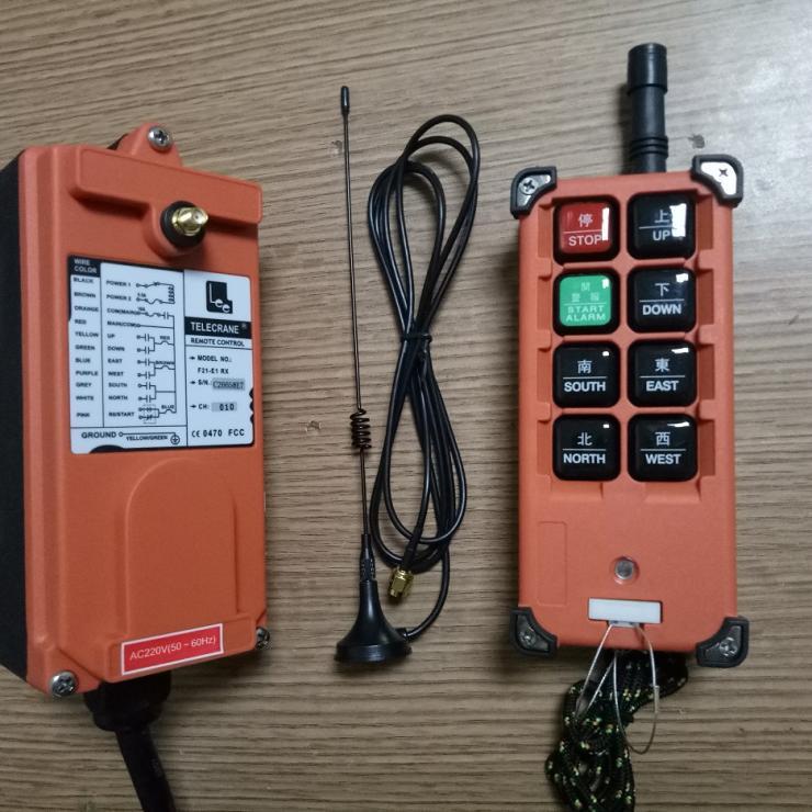 台湾禹鼎F21-E1B工业无线遥控器