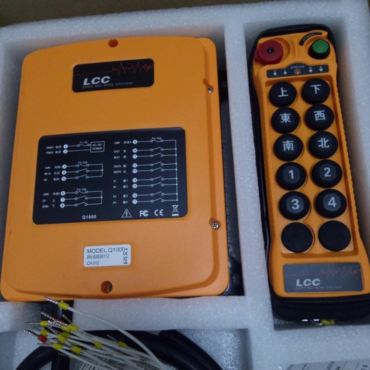 台湾LCC新品起重机遥控器工业遥控器