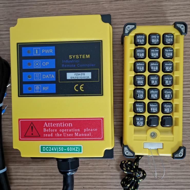 非标定制农业机械无线遥控器