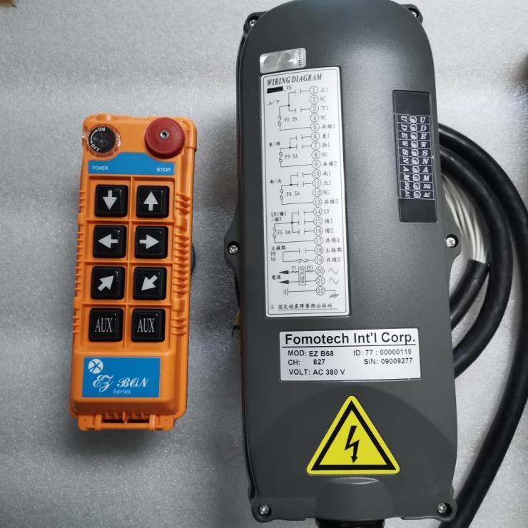 阿尔法EZB68遥控器 八键单速起重机遥控器