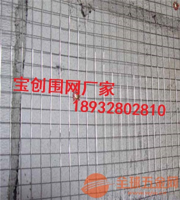 金属板网材质 金属板网规格金属板网说明