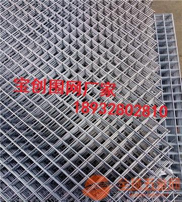 钢板网规格钢板网特点钢板网种类