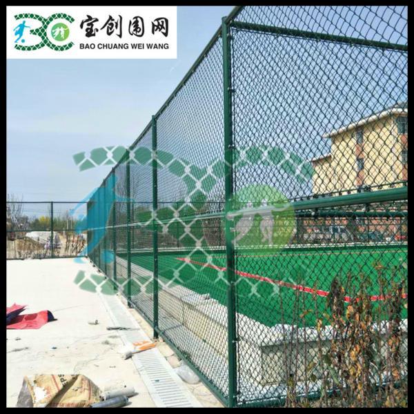 丽水体育场围网表面处理 丽水体育场围网产品质保厂家