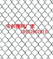 铁丝网用途铁丝网种类铁丝网规格