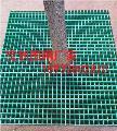 玻璃钢格栅板优点玻璃钢格栅板颜色玻璃钢格栅板用途