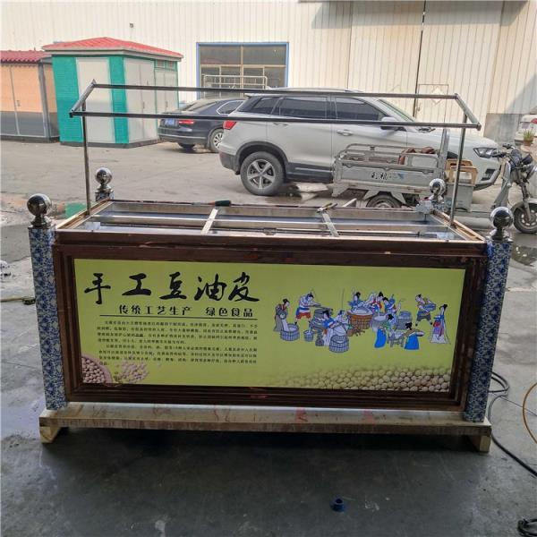 昆明蒸汽式油皮机厂