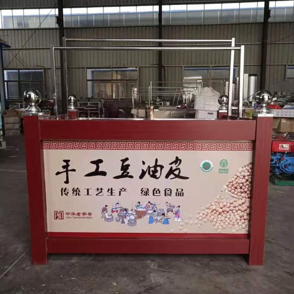 福州六盒油皮机多少钱