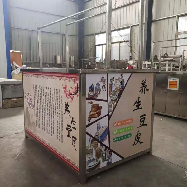 鞍山绿色环保型油皮机生产厂