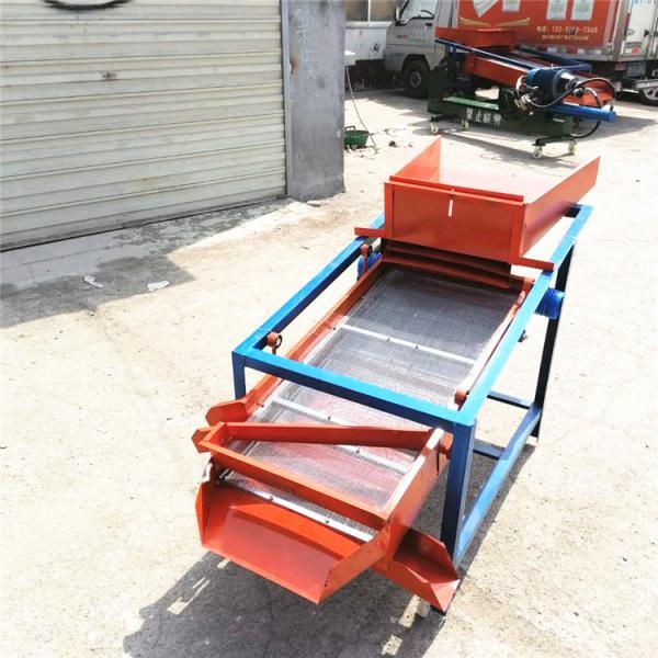 兩層糧食篩選機 農用雜糧清選去石機