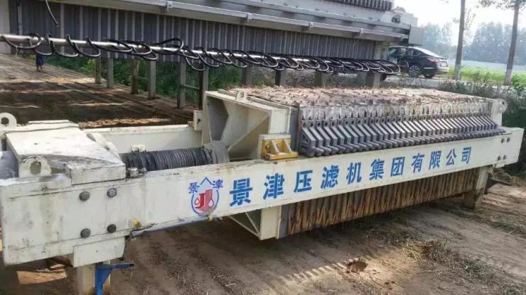 回收二手各种型号板框压滤机、二手板框压滤机