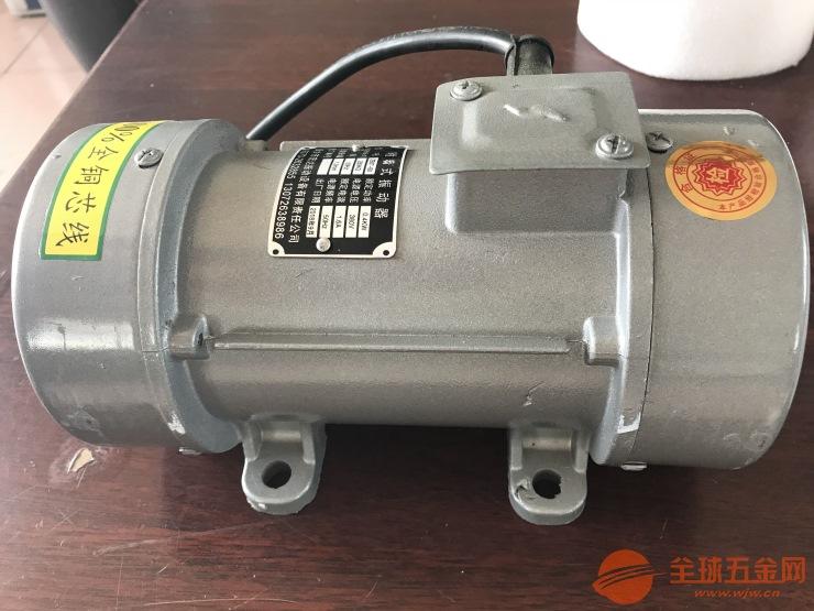 ZF-25附着式平板振动器/0.25千瓦