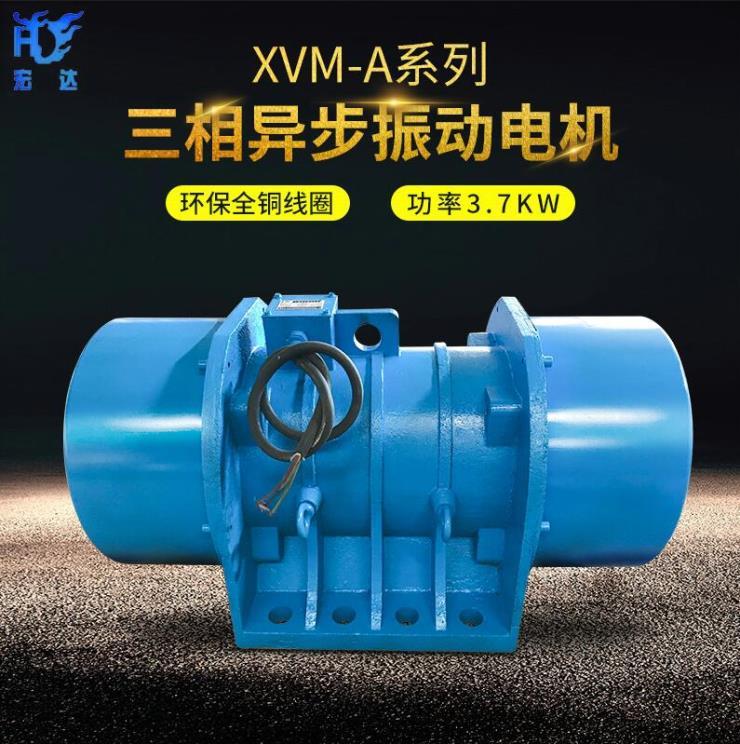 ZDS-180-6三相振动电机 宏达14KW振动电机