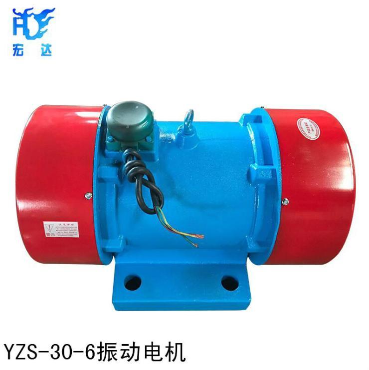 重庆LZF-15振动防闭塞装置(BZF仓壁振动器)