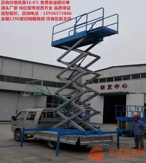 合肥肥西县16吨厂家价格多少钱,哪里卖升降平台在合肥肥西县