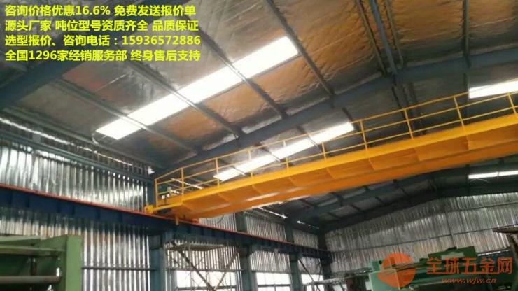 湘西永顺县16吨厂家价格多少钱,哪里卖门式起重机在湘西永顺县