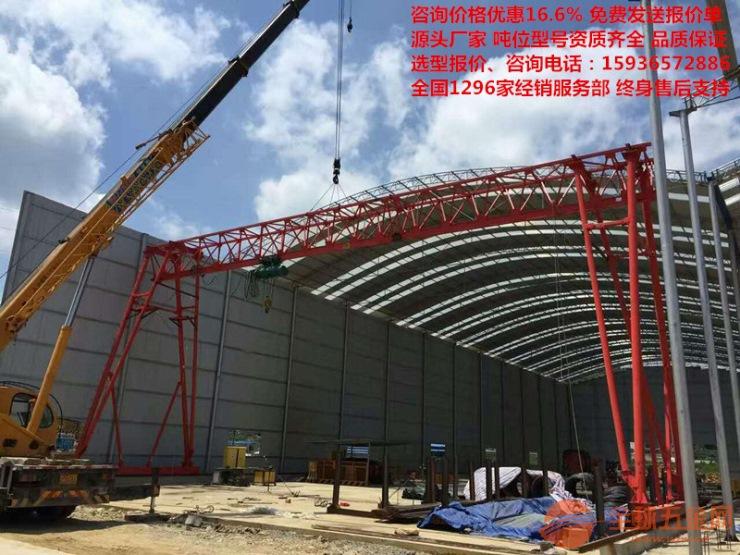 8吨悬臂吊,文山马关县升降机厂家价格在文山马关县
