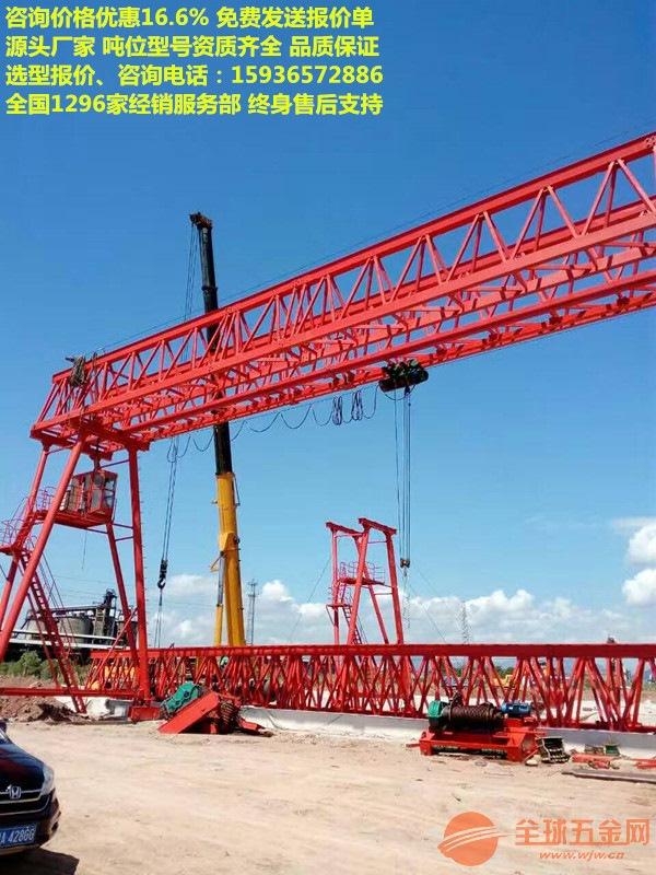 常州新北10吨厂家价格多少钱,哪里卖航吊在常州新北