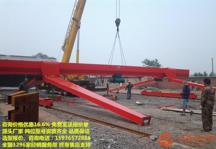 金昌永昌县3吨单梁天车/MG型双梁门式起重机价格比同行低在金昌永昌县