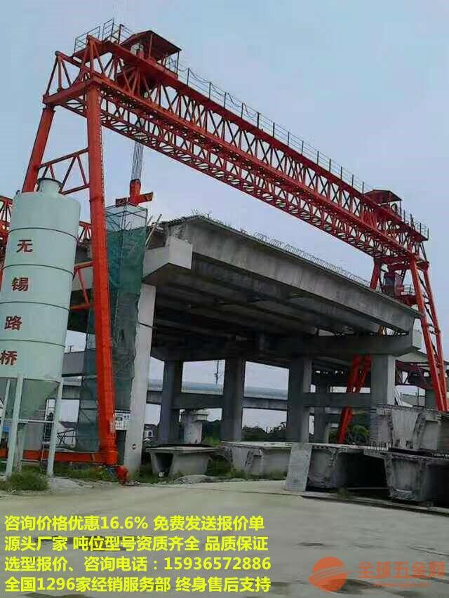 常州金坛16吨厂家价格多少钱,哪里卖货梯在常州金坛