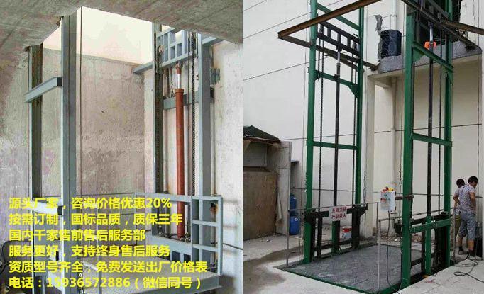 液壓升降平台廠,固定式電動升降機,寧波貨梯價格,4米貨梯