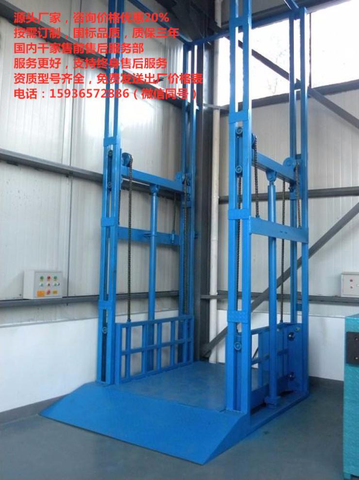 液壓升降機生產廠家,舞台升降機,升降平台貨梯廠家,叉貨梯