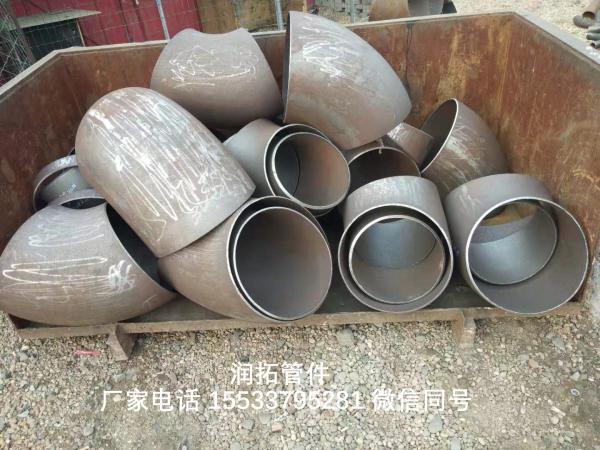 天津DN300碳鋼彎頭生產廠家