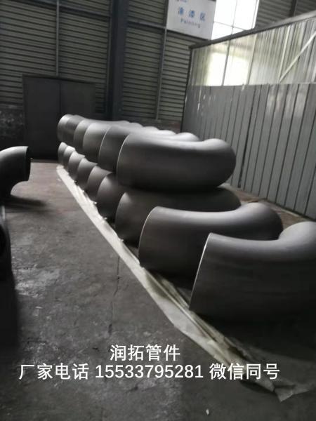 北京碳鋼彎頭價格