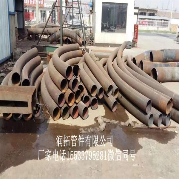 燃气用弯管 加直段弯管哪家质量好