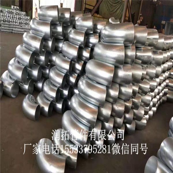 天津DN300碳钢弯头生产厂家