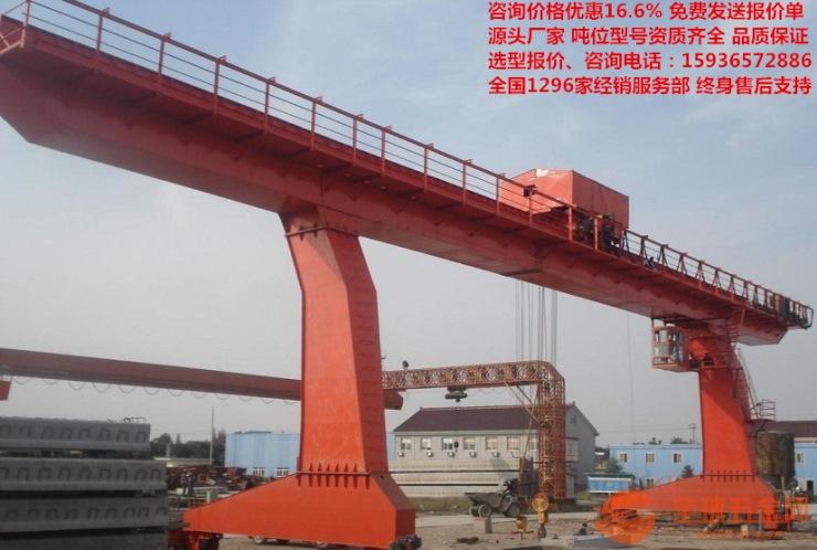75吨航车厂家多少钱,天车生产厂家