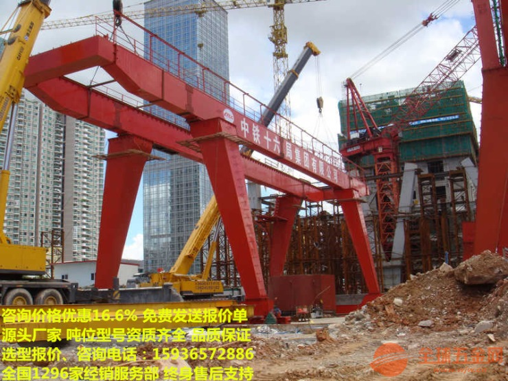 防城港哪里有卖龙门吊的,航吊多少钱,杭州行车加工企业