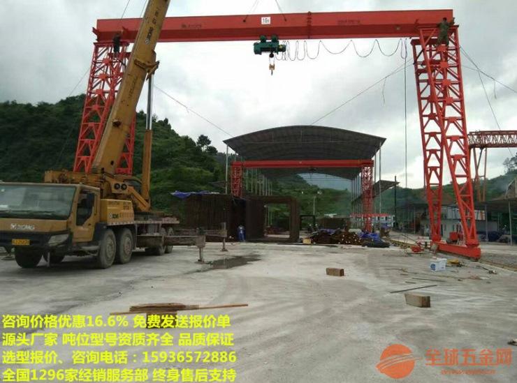 南京高淳县3吨厂家价格多少钱,哪里卖架桥机在南京高淳