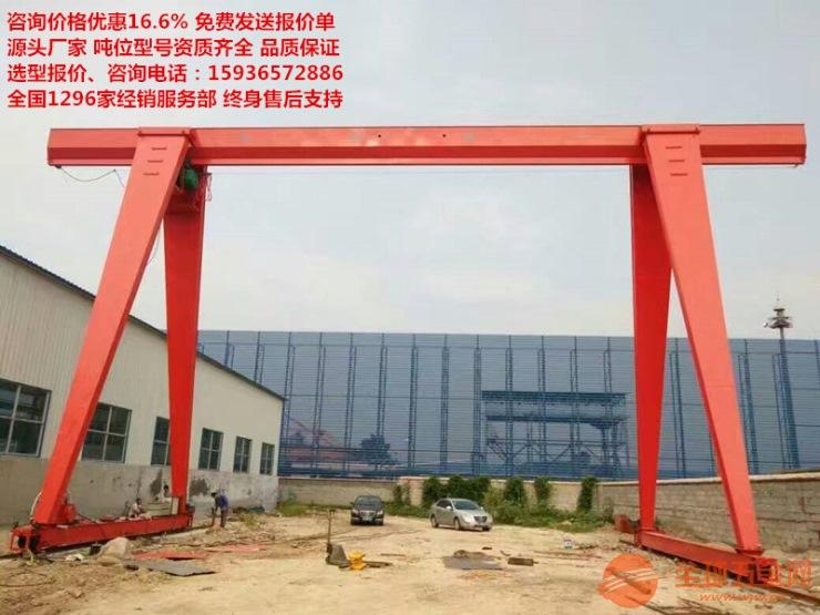 广州番禺8吨厂家价格多少钱,哪里卖双梁龙门吊在广州番